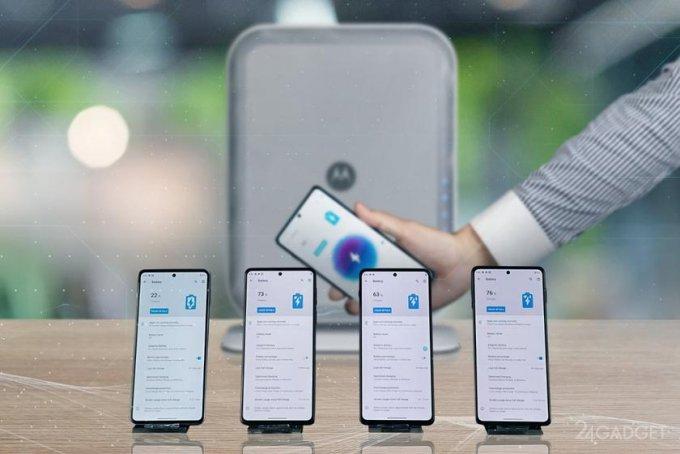 Motorola Air Charging зарядит ваш телефон на расстоянии 3 метра