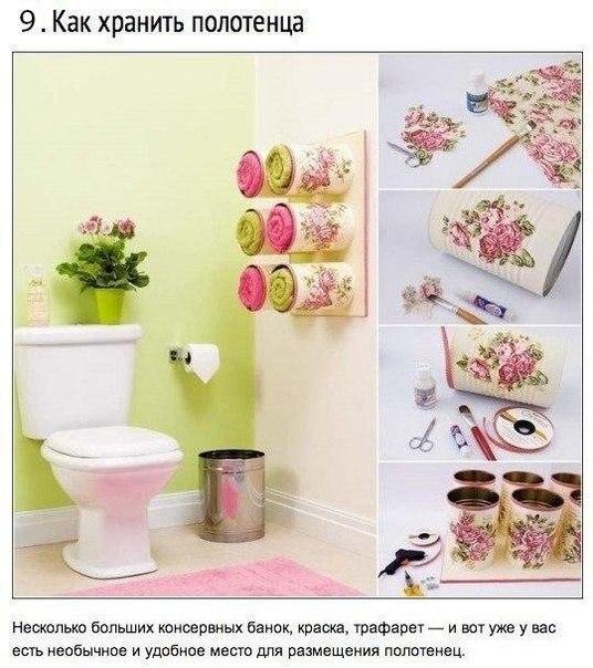 9 лайфхаков для ванной, которые сделают вашу жизнь удобнее