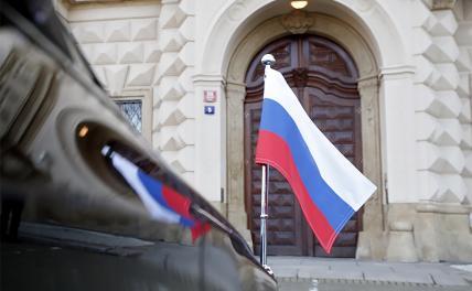 Отношения с Прагой: снять лайковые перчатки и надеть «ежовые рукавицы»! геополитика