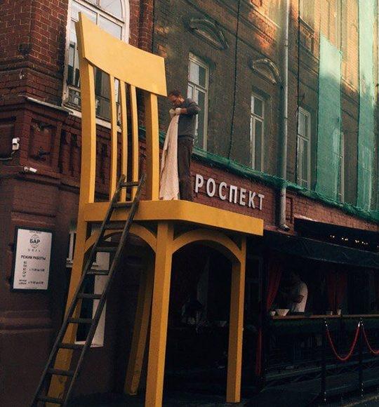 Самый большой стул в России (фото)