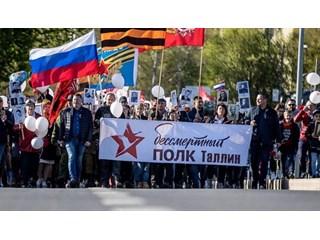 День Поражения в Прибалтике геополитика