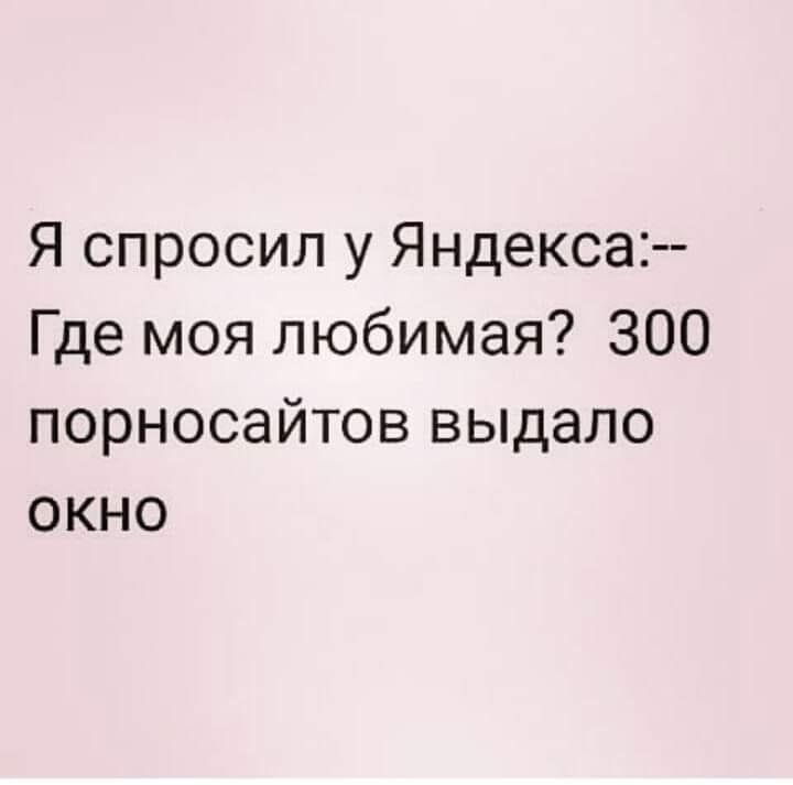 — Читал я книгу про одного мужика  (Остапом Бендером его звали). ..