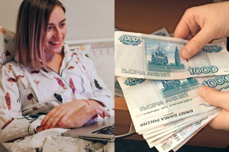 Россияне назвали оптимальную сумму денег, которой имхватит насамоизоляции