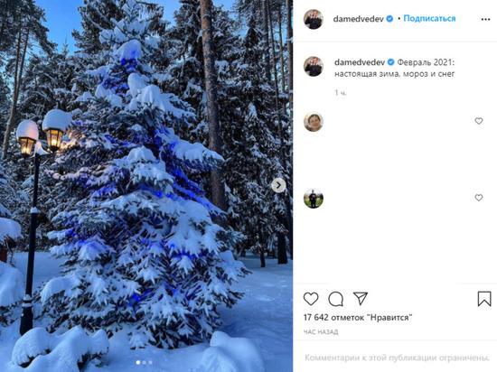 Дмитрий Медведев опубликовал фотографии зажженных фонарей власть,оппозиция,флешмоб,фонарики