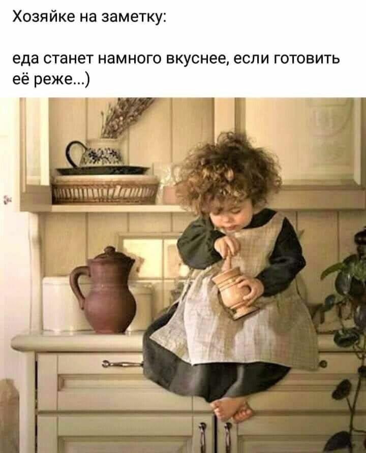 Внучка спрашивает:  - Дедушка, зачем листья хрена в огурцы кладут?... Весёлые,прикольные и забавные фотки и картинки,А так же анекдоты и приятное общение