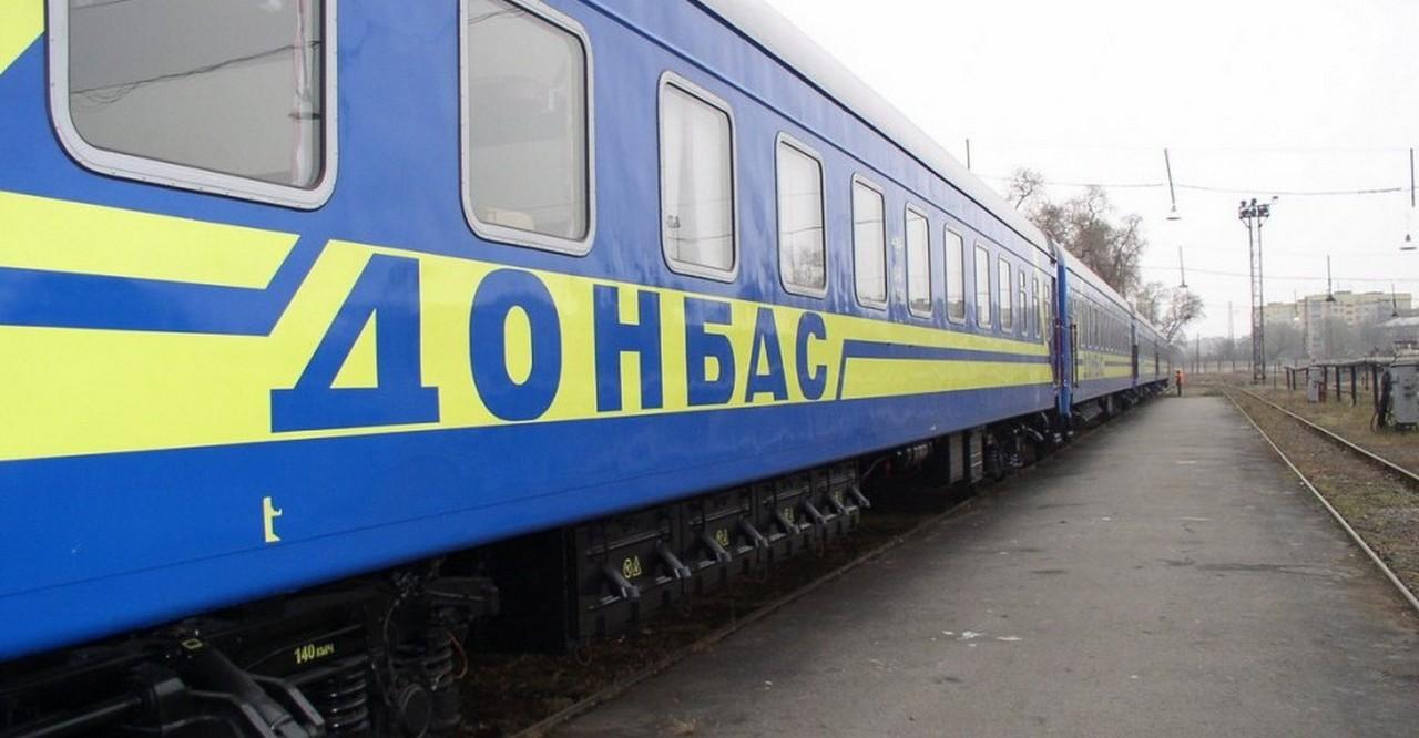 Реинтеграция Донбасса в Укра…