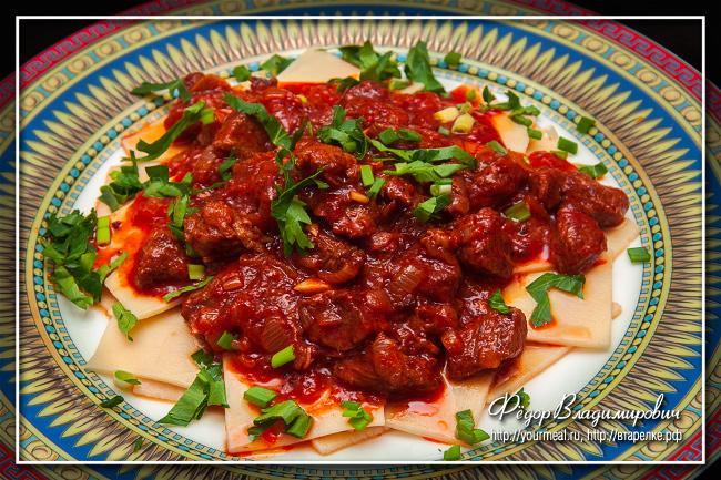 Традиционное узбекское блюдо — лахчак