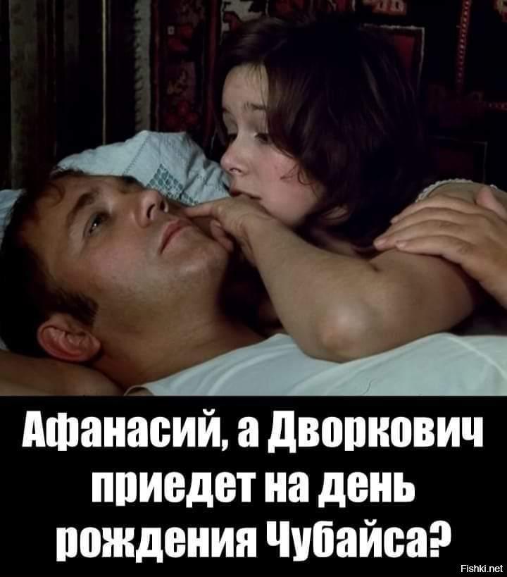 - Машенька, чем ты занята? - Историю учу... кричит, долго, стоять, теперь, никто, отчего, Сколько, стоит, смогли, скажите, Рабинович, Неизвестно, Врачи, Чтобы, поставить, диагноз, Аронович, человек, жизни, знает