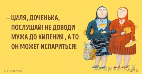 Одесская семья — это вот так...)))