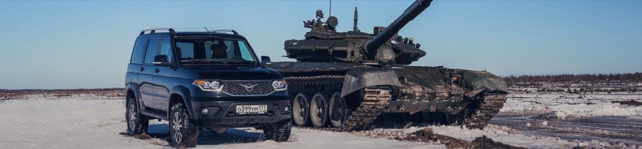 Что круче: танк или УАЗик