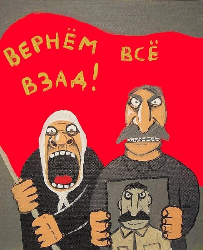Хотели бы вернуть СССР в формате Россия – Белоруссия – Молдавия – Армения?