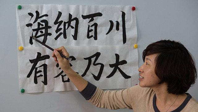 Конфуций против Сороса: в США озаботились влиянием Китая