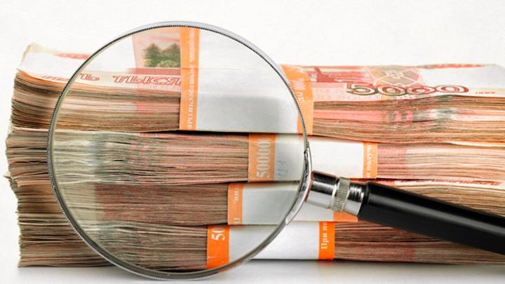 S&P обнаружило в российской банковской системе «дыру» в 10 трлн рублей