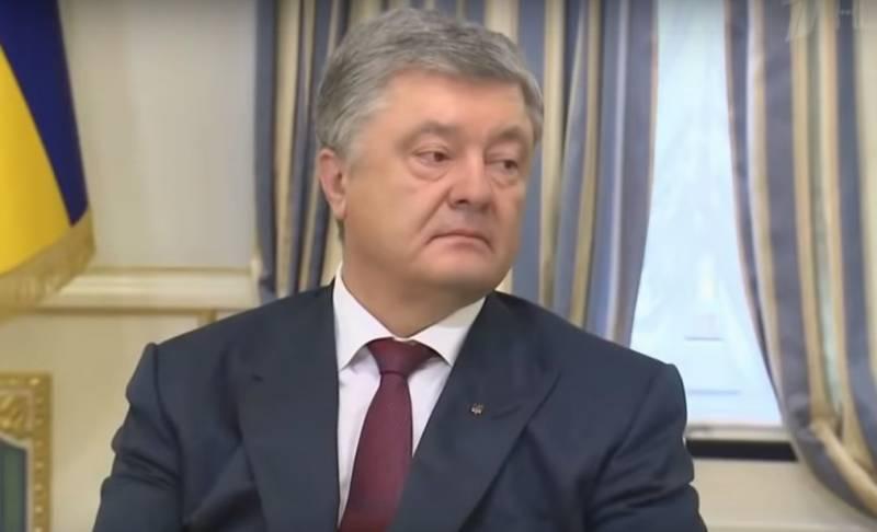 На Украине Порошенко стал подозреваемым в деле о захвате власти новости,события,политика