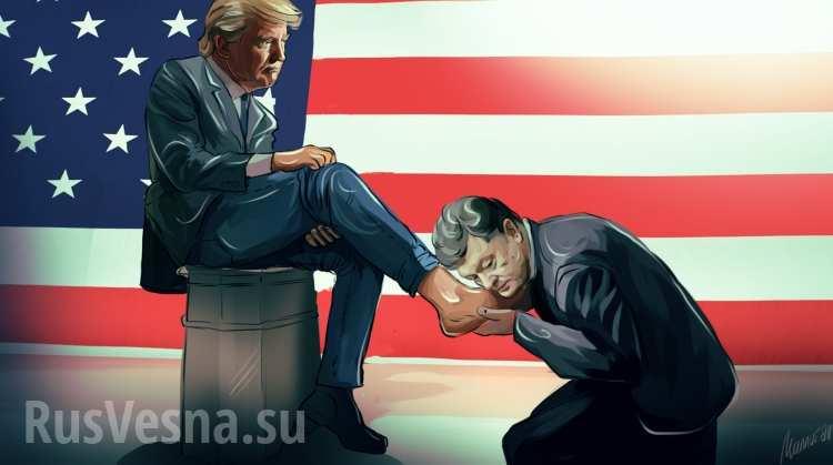 Медовый месяц Украины и США закончился, — мнение