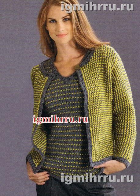 Двухцветная двойка. Пуловер и жакет спицами
