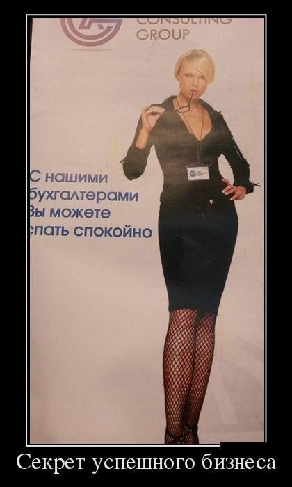 Пациент жалуется врачу на сильный кашель. — Вам необходимо бросить курить!... Весёлые,прикольные и забавные фотки и картинки,А так же анекдоты и приятное общение