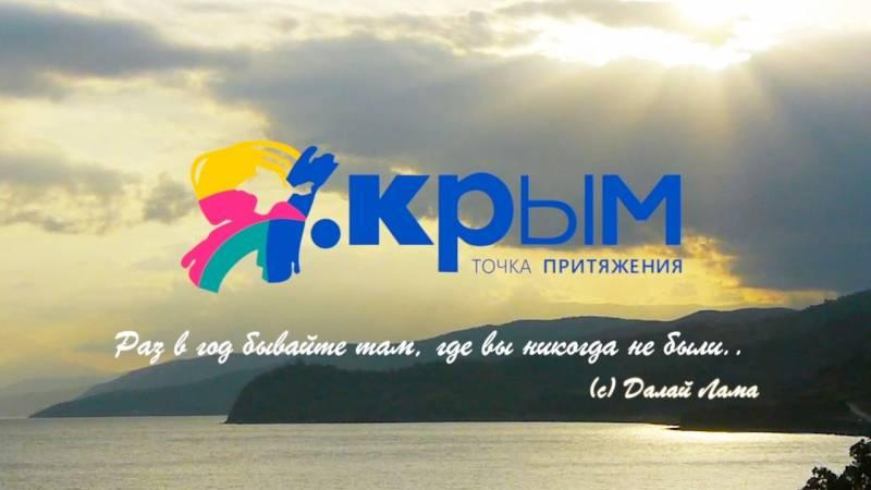 Кто поднимет наш Крым?