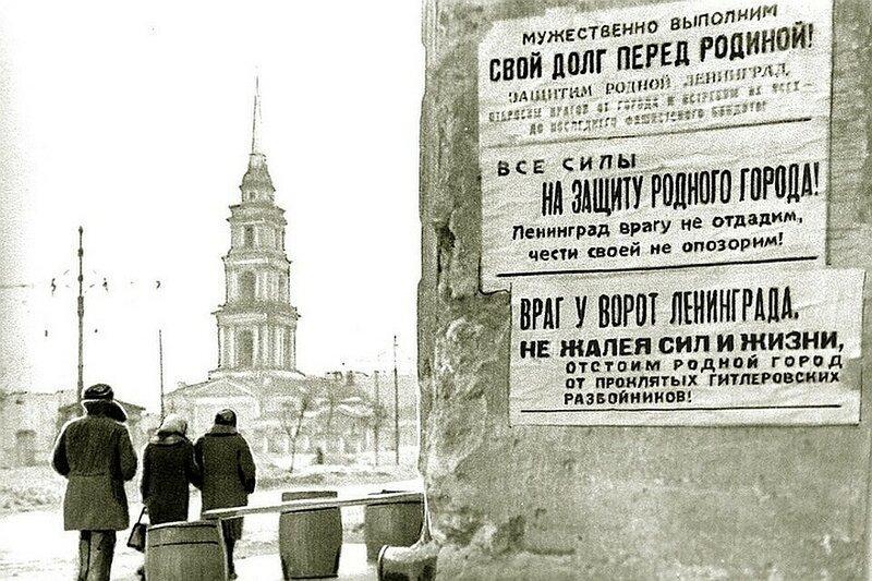 МИФ ТРЕТИЙ: ПАССИВНАЯ ВОЙНА блокада, ленинград, мифы
