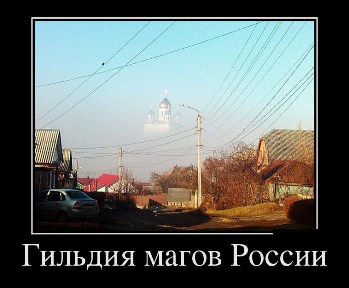 Смехопанорамочка!!))