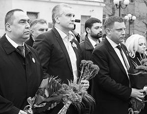 Визит лидеров Новороссии в Крым показывает пример «политического дзюдо»