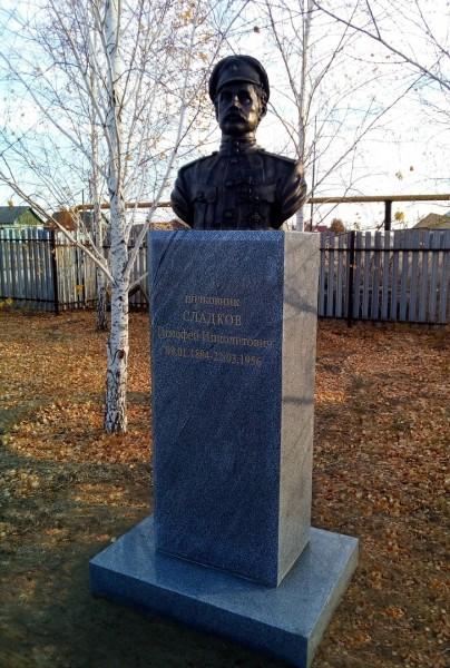 В Оренбургской области установили памятник полковнику Тимофею Сладкову история,россия