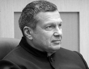 Соловьев ответил на слова о превосходстве поляков над русскими в смелости