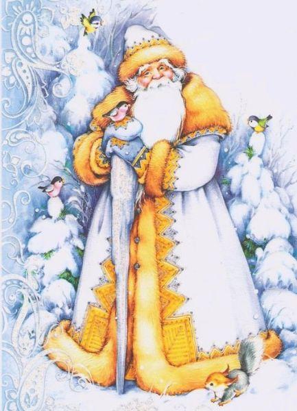 Сказка про деда Мороза - рассказывать ли её детям?