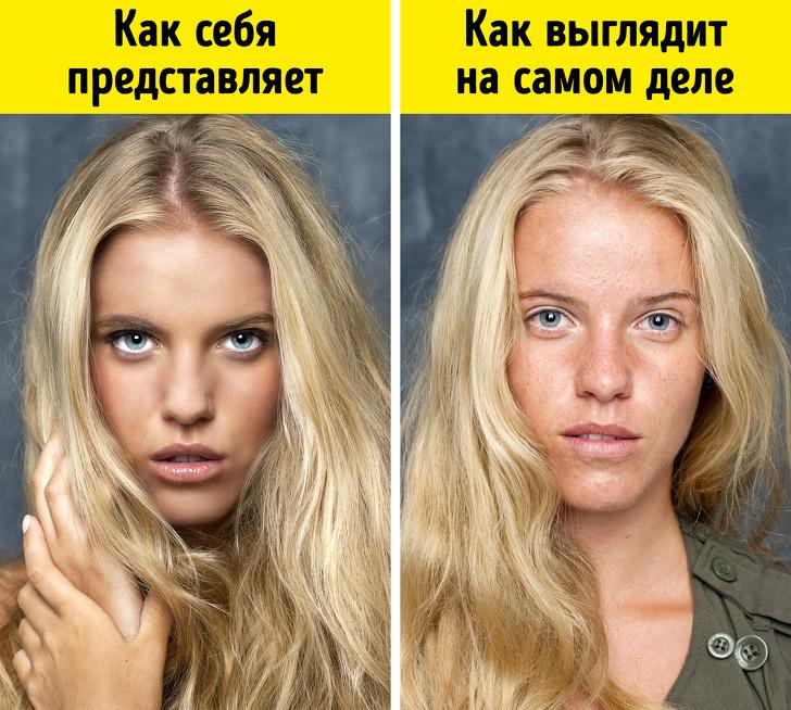Почему наша внешность отлича…