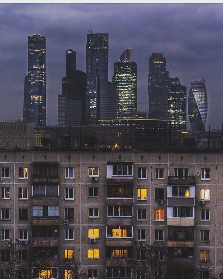 Огни большого города города, жизнь, контрасты, прикол, россия