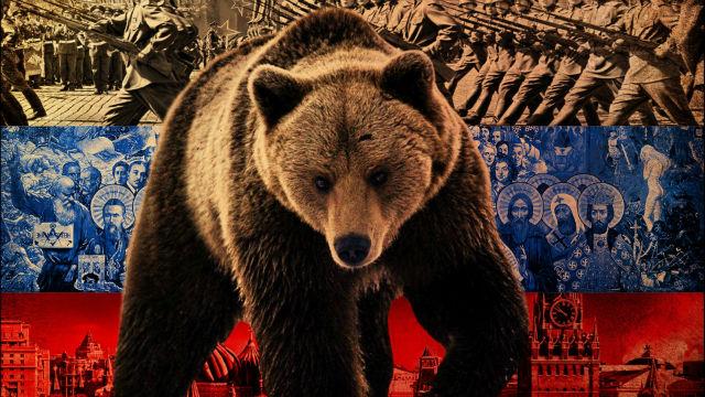 Новое восприятие России
