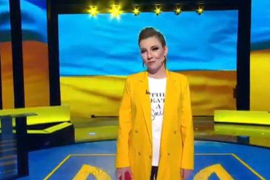 Телеведущая Скабеева предложила себя в президенты Украины