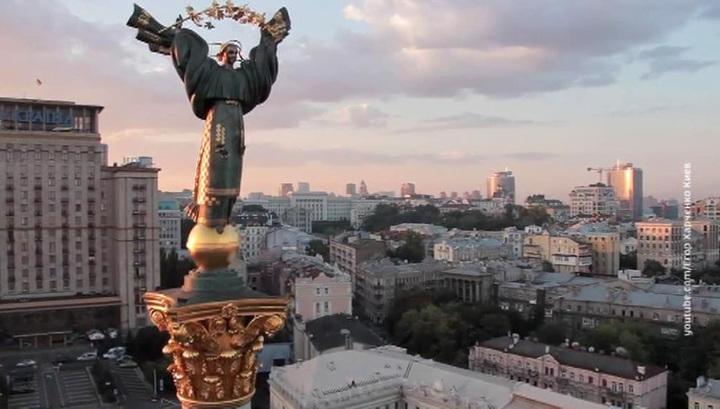 На Украине зарегистрирован новый законопроект о языке