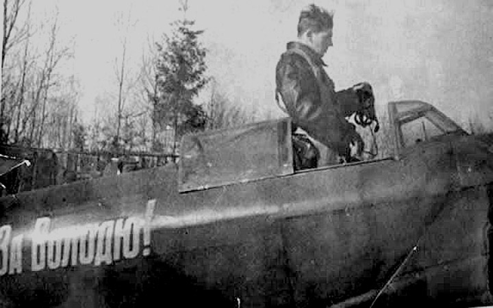 Ватага Василия Сталина. Как создавался первый советский суперклуб