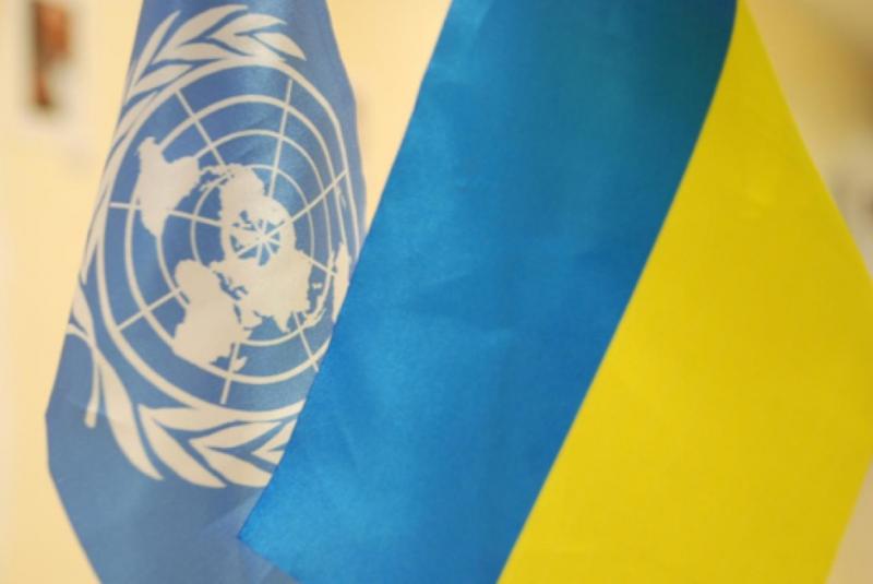 Украина в начале «вырыла яму», а теперь задумалась, как в неё не попасть самой украина