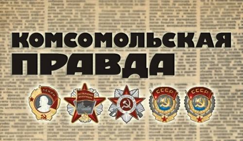 """Газета """"Комсомолка""""  в 1960 предположила ,  как СССР будет жить  в 2010"""