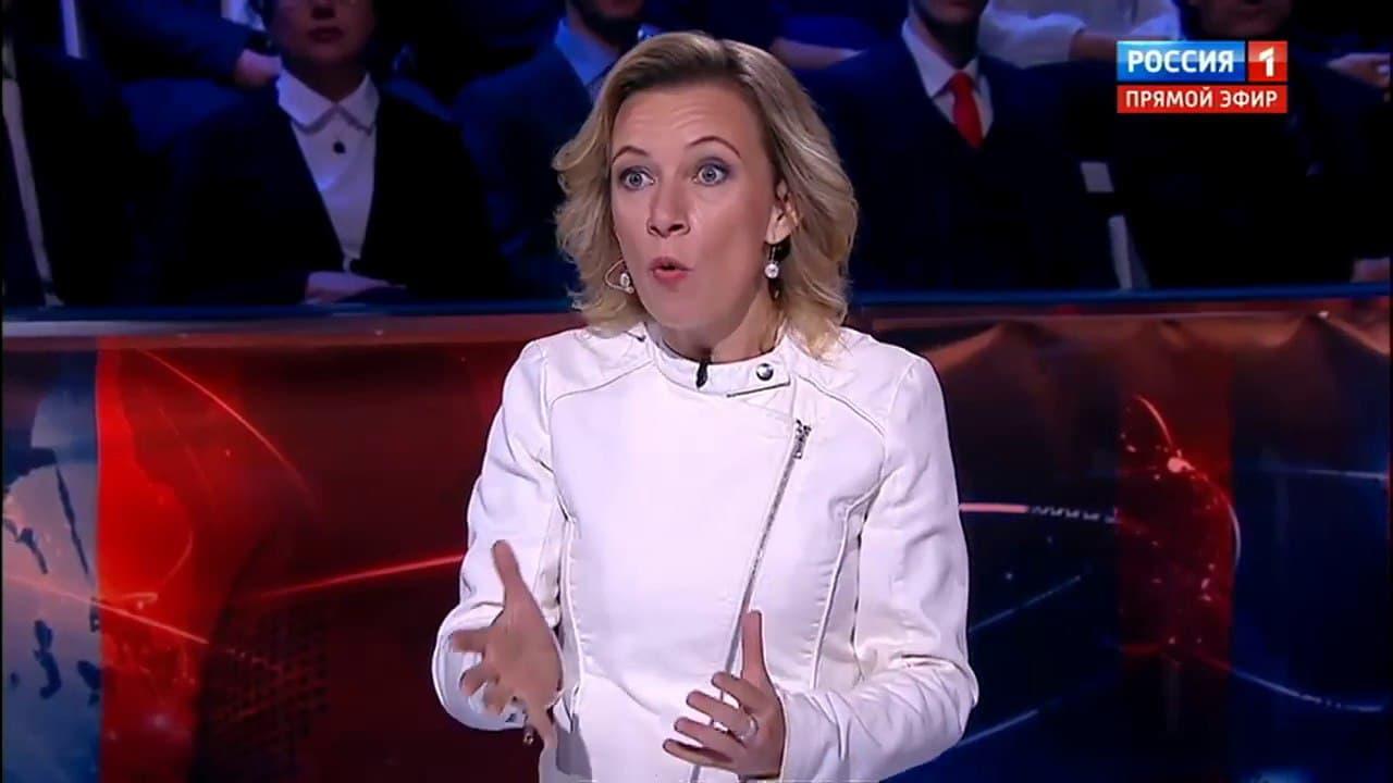 """""""Неотвратимо"""": Захарова рассказала, как Россия ответит на санкции США"""