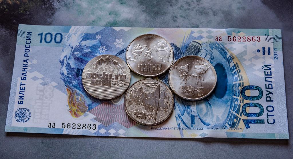 Фото новых российских банкнот