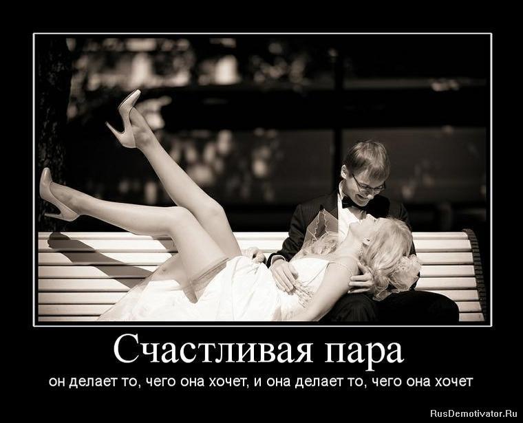 """Слово мужчины — это слово твердое и непоколебимое. Если он сказал """"завтра"""", то его решение не меняется. И не надо переспрашивать каждый день"""