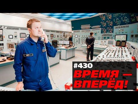Россия побила рекорд и строит уникальный объект