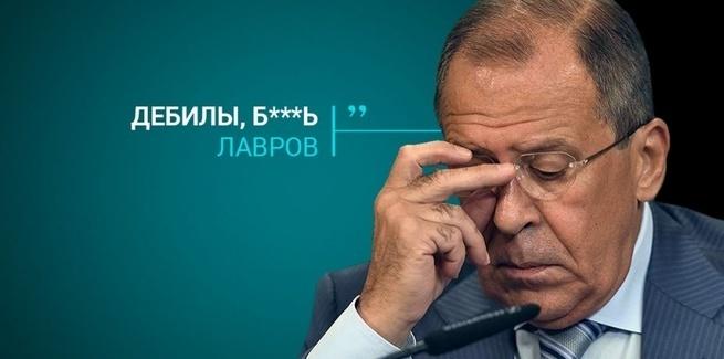 Лавров подкинул Украине очер…