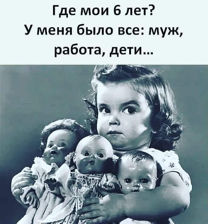 Звонок в дверь московской квартиры. Хозяин открывает... Весёлые,прикольные и забавные фотки и картинки,А так же анекдоты и приятное общение