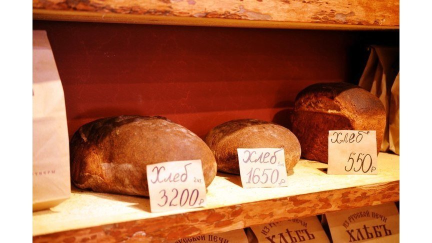 Поддержим отечественного производителя: В кировском магазине стали продавать хлеб за 3200 рублей.