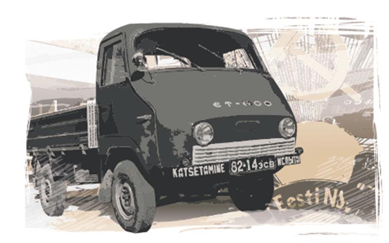 Забытый автопроект СССР: переднеприводный «эстонец»