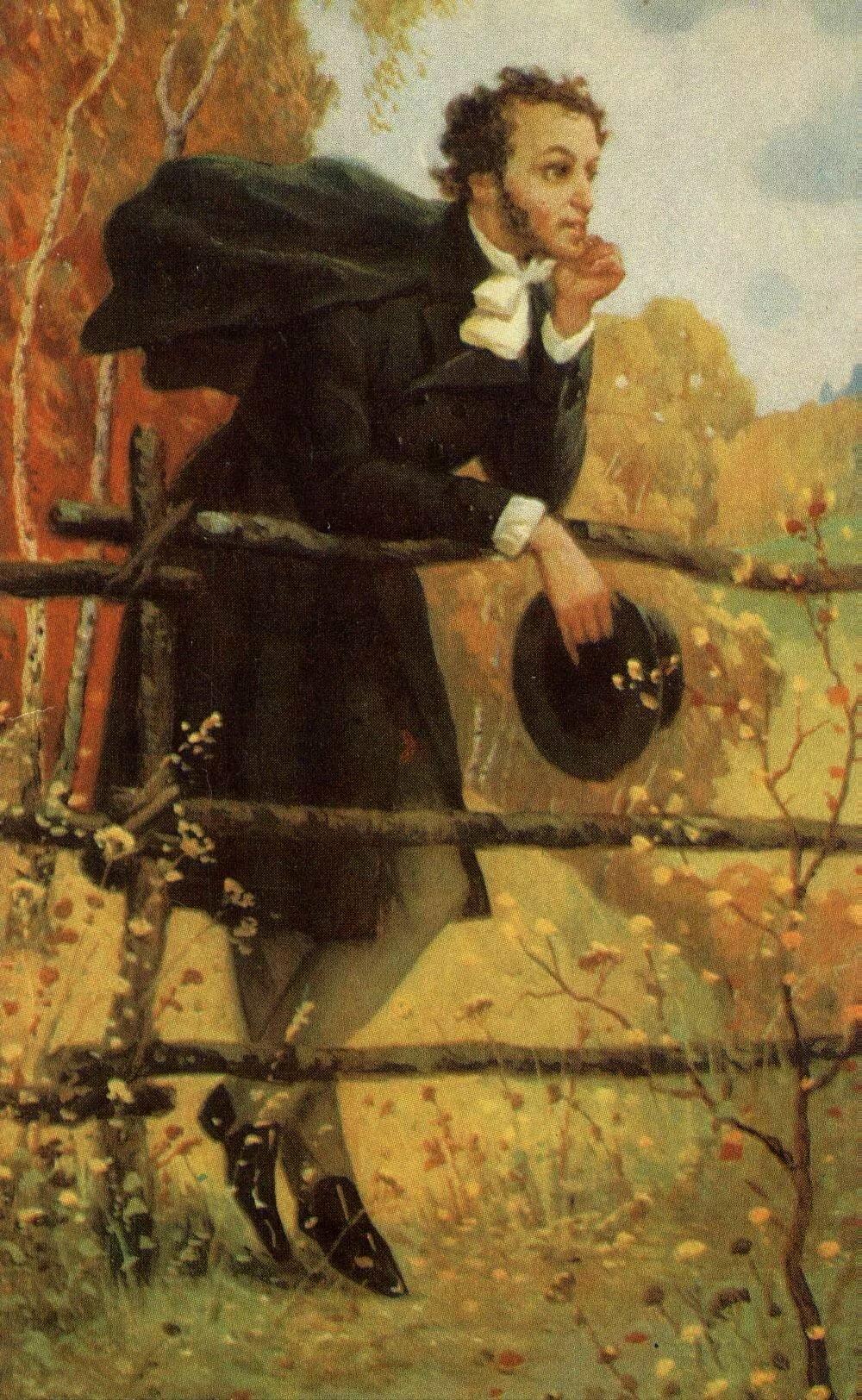 пушкин в болдино с картинками том случае