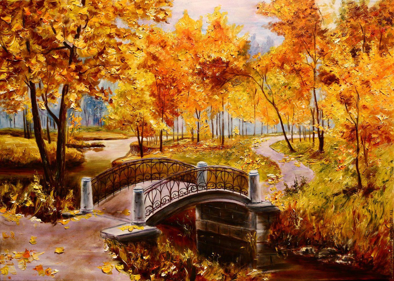Осенние листья шумят и шумят в саду