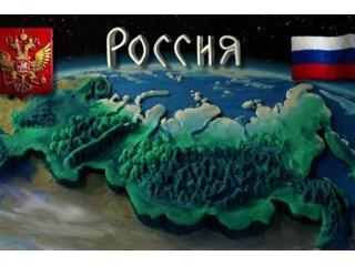 Россия, как козырная карта, вдруг оказалась нужна всем!