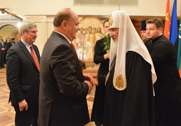 Зюганов предложил России сплотиться по формуле патриарха Кирилла