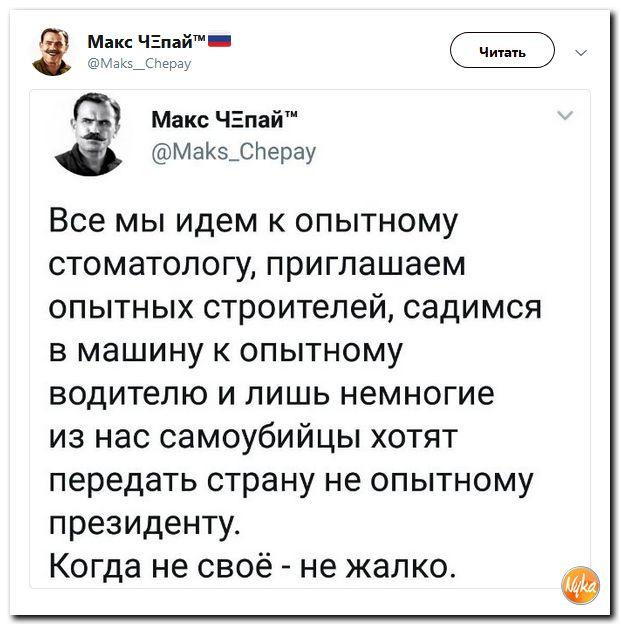 О выборах без агитации)