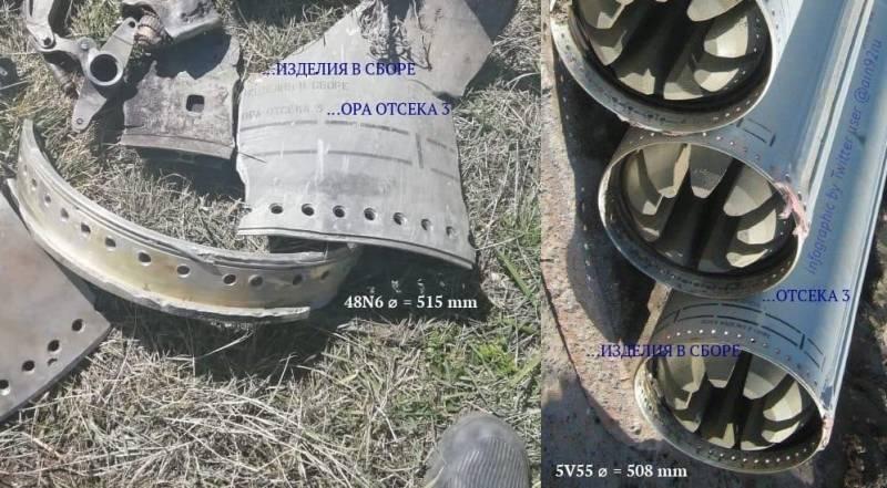 Назван тип азербайджанской ракеты, упавшей на территории России Новости
